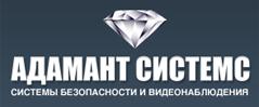 «Адамант Системс»