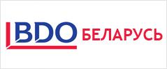 Аудиторская компания «BDO Беларусь»