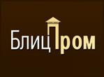 «БлицПром»