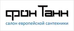 ООО «Сан Суплай»