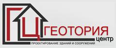 «Геотория Центр»