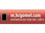 Мобильная версия сайта ХК «Гомель»