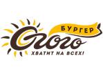 Ресторан «Огого Бургер»
