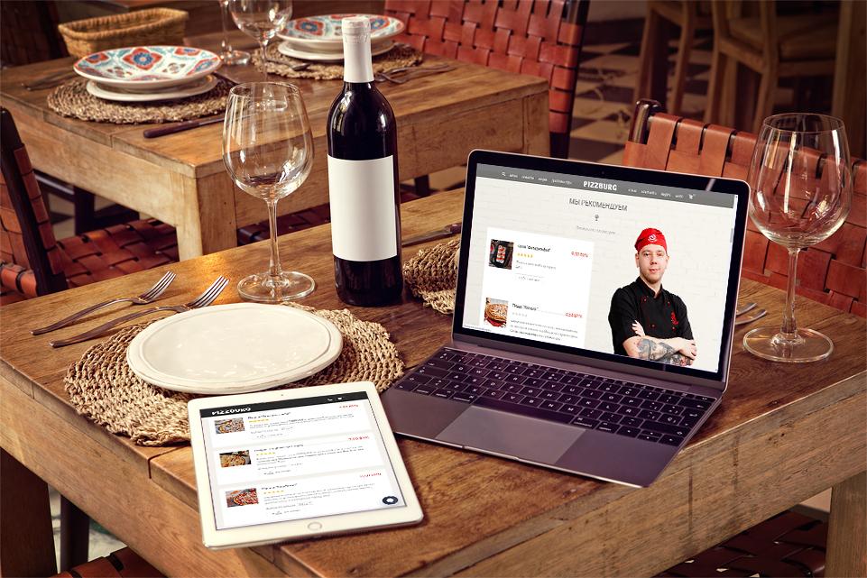 Создание сайта ресторана «Пиццбург»