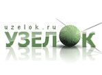 Сайт о вязании «Узелок»